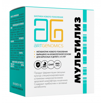 Мультіліз метабіотик нового покоління для дорослих і дітей