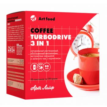 Кава TurboDrive 3in1
