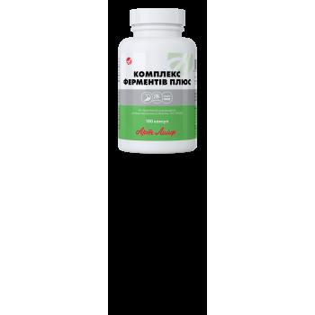 Комплекс ферментов Биокаскад, энзимы растительного и животного происхождения 180 таб.
