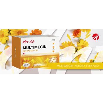 МультиМегин, комплекс с Омега-3 и витаминами для детей 60 капс.