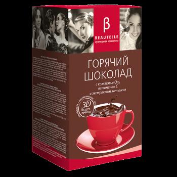Гарячий шоколад, 10 пакетиків по 12,5 г