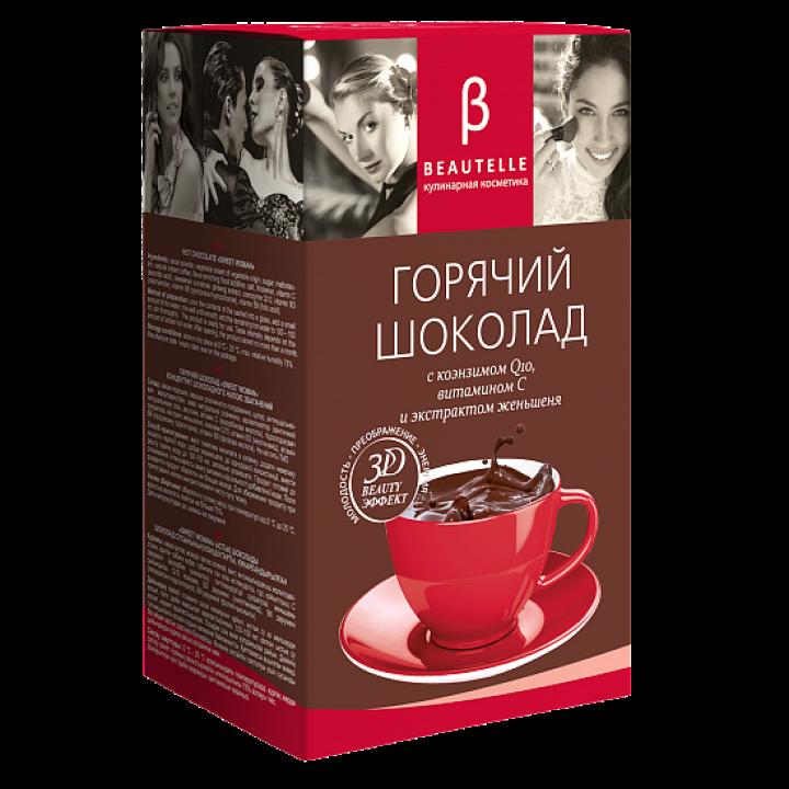 Гарячий шоколад, 10 пакетиків по 12,5 г Фото № 1