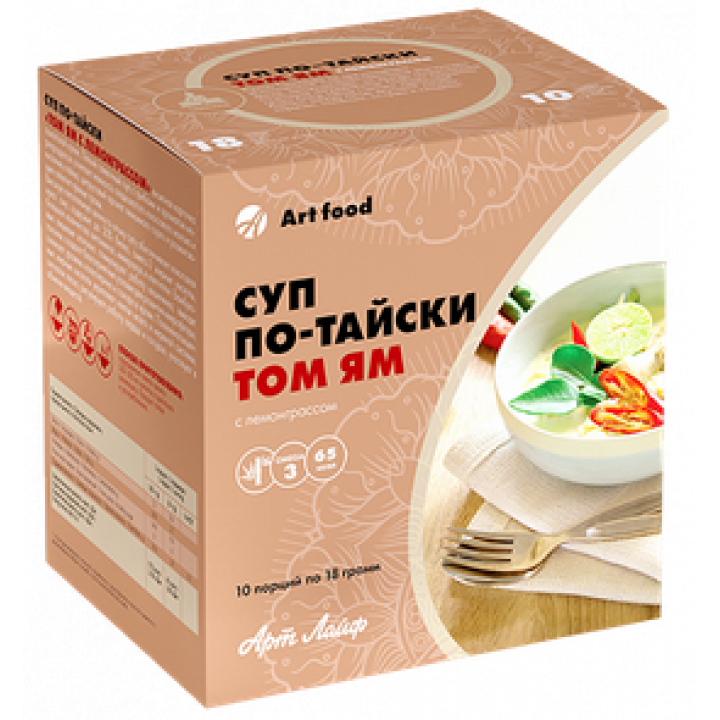 Суп по-тайськи «Том Ям з лемонграсом» Фото № 1