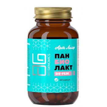Чай Дієталіка