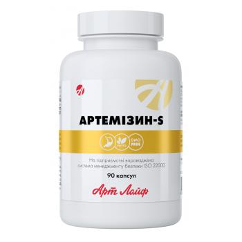 Артемізин-S