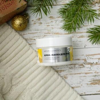 Крем-маска для рук з мигдальним маслом і бджолиним воском