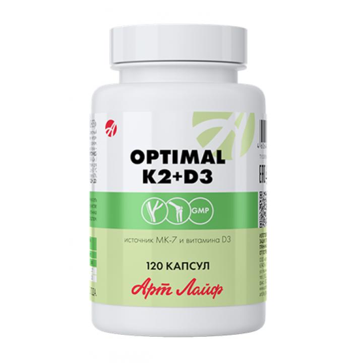 Оптимал К2+Д3 (Optimal K2+D3), 120 капс. Фото № 1